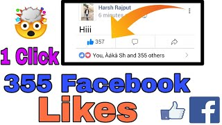 How to increase Facebook Likes in Hindi(2018) |1 minute 350 likes Facebook photos | auto likes 1000%