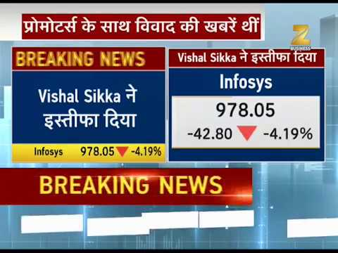 Vishal Sikka resigns as MD, CEO of Infosys