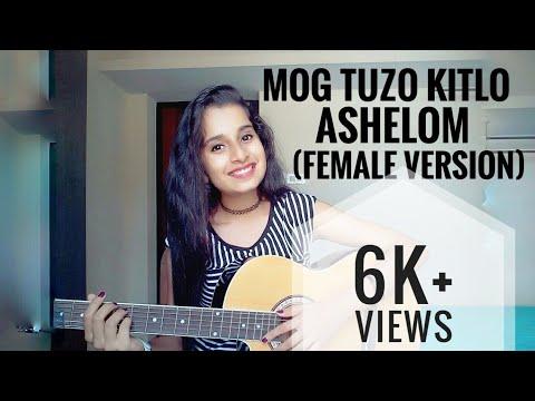 Mog Tuzo Kitlo Ashelom(FEMALE VERSION) | Something New |Guitar Cover by Riya D'souza !