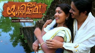 Malayalam full movie 2015 new releases - Oru Yakshi Kadha - Full HD 2015