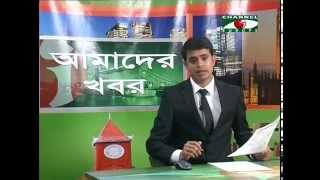 Bangladesh Awami league New Committee, Bologna, Italy 2015