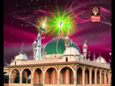 Dj-Haji Pir Sarkar-Haji Pir Kutch-Sufi Songs Hindi-Qawwali Songs-2016-HD-Eid Special Songs 2016