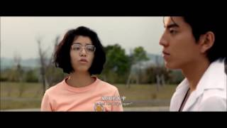 Video [Eng Sub] OUR TIMES most touching scene ever download MP3, 3GP, MP4, WEBM, AVI, FLV April 2018