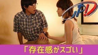 お笑いコンビ・くりぃむしちゅーの有田哲平が主演し、女優でモデルの本...