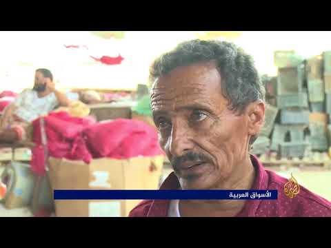 الريال اليمني يواصل الهبوط ويصل أدنى مستوى في تاريخه  - نشر قبل 1 ساعة