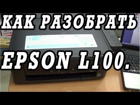 epson lq-100 драйвер windows xp