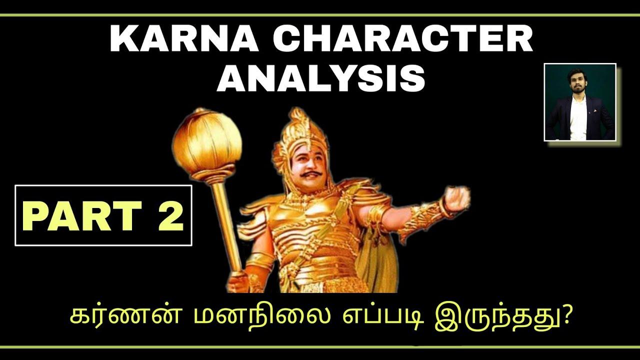 Karnan how did he become adharmi? Karna Character Analysis part 2   Mahabharatham   jegan nivaash