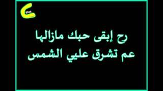 وائل كفوري - هالقد بحبك || Wael Kfoury - Hal Ad Bhebbek
