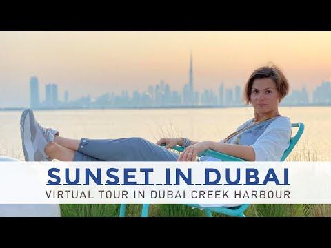 Sunset in Dubai Creek Harbour | Virtual Tour in Dubai