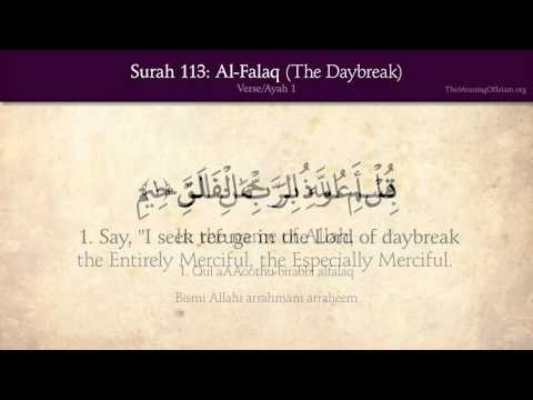 Quran: 113. Surah Al-Falaq (The Daybreak): Arabic and English translation HD