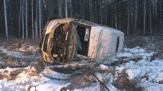 Лада столкнула с дороги и перевернула ГАЗель с пассажирами