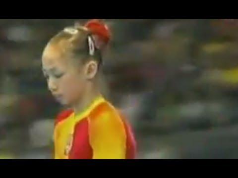 CoP 2017-20: Yang Yilin UB 2007