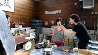 《愛的麵包》官方終極無敵搞笑故意NG版MV