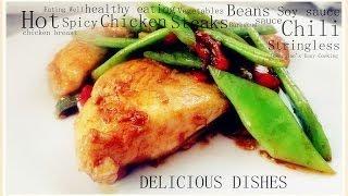 Stir-Fried Spicy Chicken Steak - JosephineRecipes.co.uk