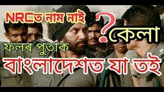 Funny assamese dubbing. Assamese comedy/2018 new assamese vide dubbing