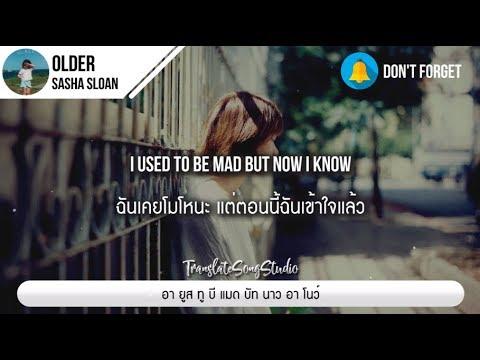 แปลเพลง Older - Sasha Sloan