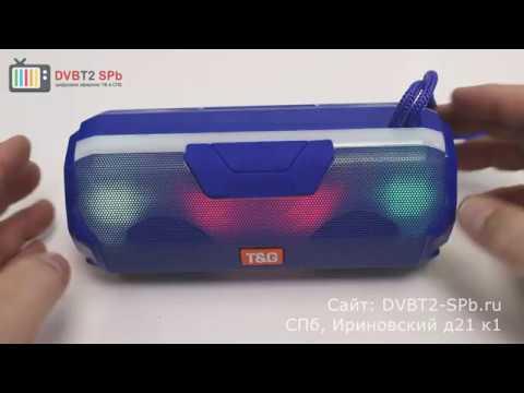 TG-143 Portable - обзор хорошей портативной колонки