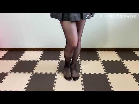 【ストッキング】黒ストッキング4K (UHD)