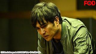 美咲(吉瀬美智子)の死に大きなショックを受けた健人(坂口健太郎)は...