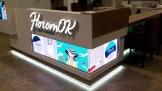 Торговый островок с LED (медиа) фасадом