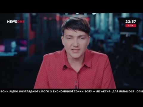 Савченко матом