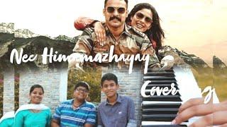 nee-himamazhayayi-cover-song-edakkad-battalion-06-malayalam-song-balamurali