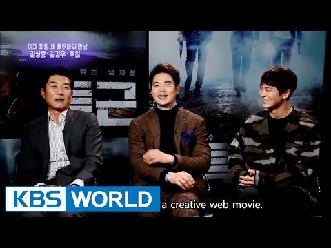 Interview with Joowon, Kim Sangjoong, Kim Kangwoo [Entertainment Weekly / 2016.10.24]