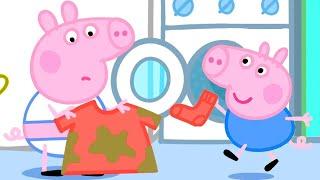 Peppa Pig Français | Peppa Lave Les Vêtements | Compilation Spéciale | Dessin Animé Pour Bébé