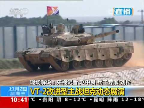 China tank performance VT4  VN12(IFV)& VT2(96B)