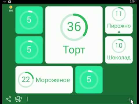 Игра 94° 11, 12, 13, 14, 15 уровень | Ответы на игру 94 Degrees