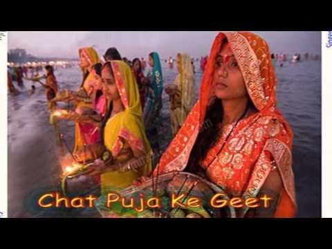 Bhojpuri Chhat Geet 2015 new || Uga He Suraj Dev || Tripti Shakya