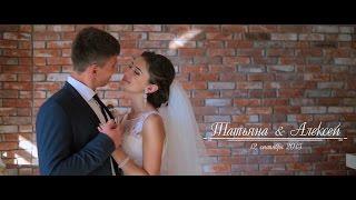 Студия WedVideo. 12.09.2015 Видеосъемка свадеб. Бердянск, Запорожье, Куйбышев