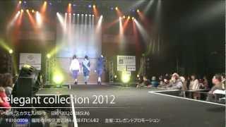 総合芸能プロダクション エレガントプロモーション 2012/7/8 スカラエス...