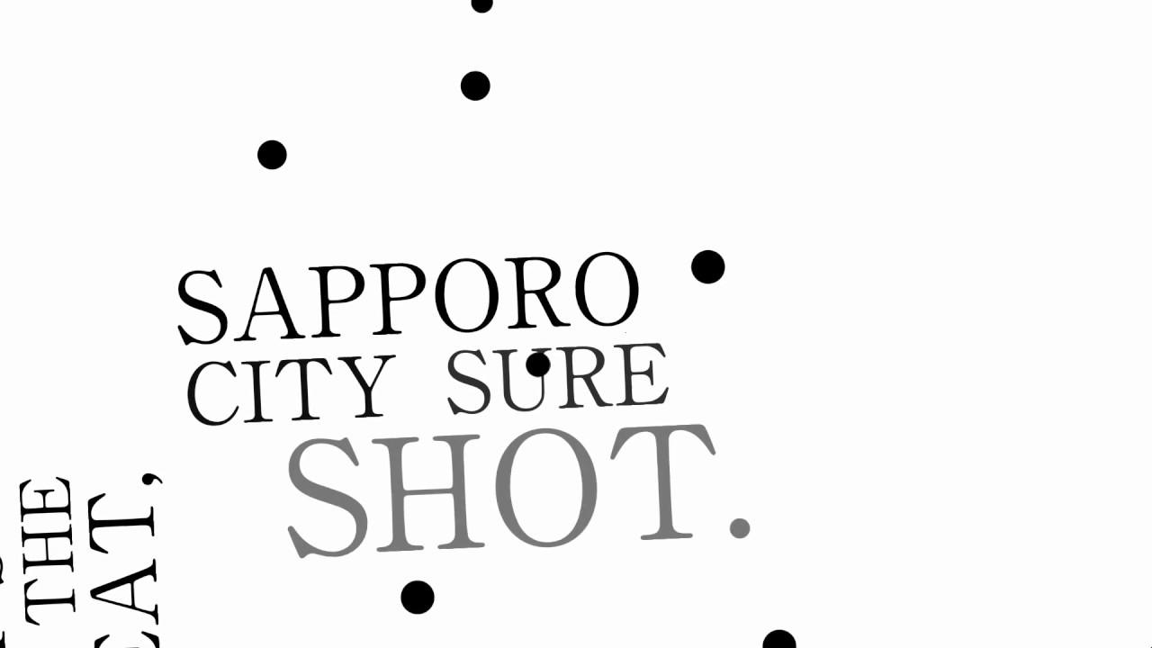 MIC JACK PRODUCTION / F.U.N -SAPPORO CITY SURE SHOT- Lyrics Video