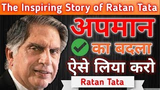 The Inspiring story of Ratan Tata   Took Revenge to Ford   Success Story