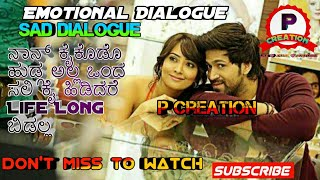 Yash  Love Failure||Emotional Dialogue||Sad Dialogue From Santhu Straight forward