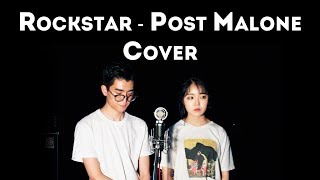 Rockstar - Post Malone (Justin Kim & Hailey Hi Cover)
