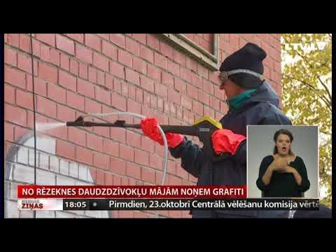 No Rēzeknes daudzdzīvokļu mājām noņem grafiti