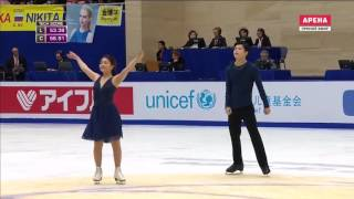 Maia  Alex Shibutani FD 2016 Cup of China