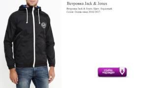 Ветровка Jack & Jones обзор