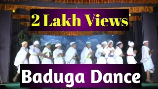 Paduga Dance Vidya Nethrra Annual Day
