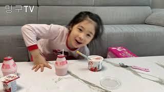 효민이 먹방~ 딸기유제품 맛있어요!!