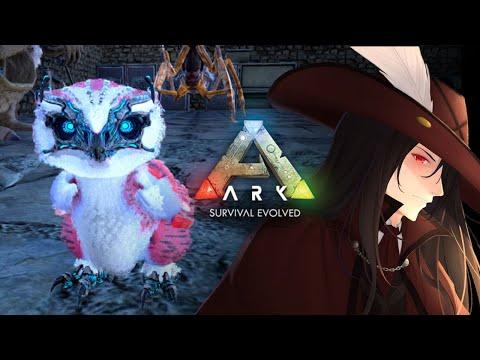 【PC公式:PVEサバ】ARK:Survival Evolved アイランドボス戦ラッシュ!