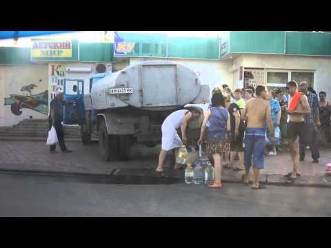 Ukraine, Slavyansk waiting for water // Славянск ждёт воду