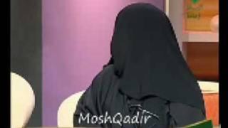 زواج المسيار ام عبدالله