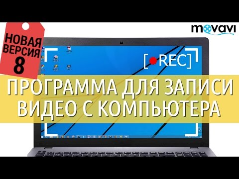 Бесплатные программы для компьютера скачать бесплатно без
