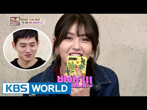 Vocal teacher Jinyoung makes a sweet call that makes Somi blush! [Sister's Slam Dunk2 / 2017.03.24] thumbnail