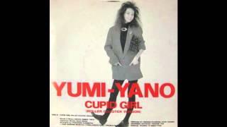 Remixed by Hiroshi Fujiwara & Gota Yashiki (1985) Japanese cover ve...