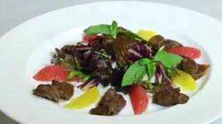 Салат из кроличьей печени