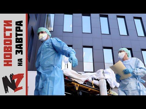 Во Владимирской области умер пациент с коронавирусом